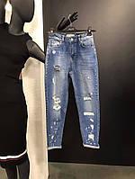 Женские стильные джинсы бойфренд