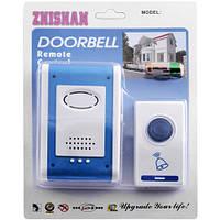 Дистанционный дверной звонок Zhishan 703 AC, двухблочная конструкция, 12В/220В, 32 мелодии, радиус 100 м