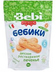 Печенье Bebi Premium Бебики без глютена, 180 г