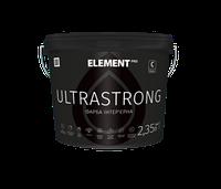 Краска интерьерная ELEMENT PRO  ULTRASTRONG  9,4л