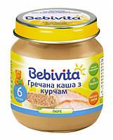 Пюре Bebivita Гречневая каша с цыпленком, 100 г