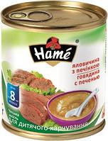 Мясное пюре Hame говядина с печенью, 100 г