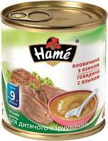Мясное пюре Hame говядина с языком, 100 г