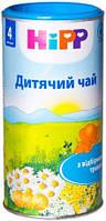 Детский чай HiPP в гранулах, 200 г