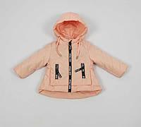 Куртка парка демисезонная для девочек  c пол года-4 лет,персик