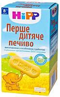 Первое детское печенье HiPP, 150 г