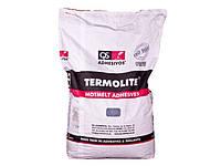 Клей-расплав Termolite TE-80 / Термолайт ТЕ- 80 (25кг.)