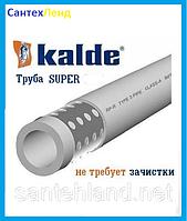 Труба полипропиленовая для горячей воды и отопления Stabi 32 PN20
