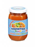 Пюре Малятко Морковь-тыква-яблоко, 180 г
