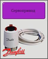Сервопривод Danfoss TWA-K NC 230 B