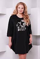 Модная черная туника-тюльпан Париж ТМ Таtiana 54-60  размеры