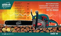 Бензопила Spektr 45-5900 железный стартер 1 шина 1 цепь