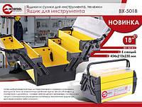 """Intertool BX-5018 Ящик для инструмента  18"""", 5 секций 454х235х230 мм"""