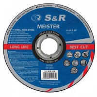 Круг отрезной по металлу и нержавеющей стали S&R Meister A 60 S BF 125x1,0x22,2 (упаковка - 25шт)