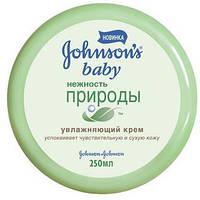 Увлажняющий крем JOHNSON'S® Baby «Нежность природы», 250 мл