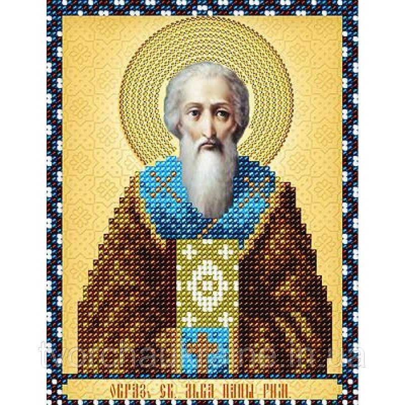 Схема на ткани для вышивания бисером Св. Лев Папа Римский