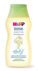 Натуральное детское масло HiPP BabySanft, 200 мл