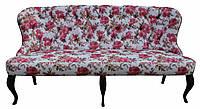 """Классический трехместный диван """"Ретро люкс"""" в стиле барокко (192 см)"""