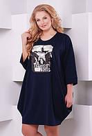 Модная темно-синяя туника-тюльпан Париж ТМ Таtiana 54-60 размеры