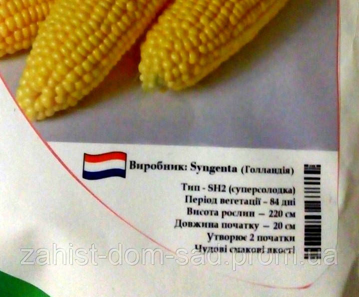 Кукурузы Оверленд F1 (Syngenta) 0,5 кг - средне-спелая (85 дней), сахарная, ОЧЕНЬ сладкая!!!