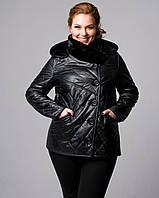 Утепленная кожанная куртка