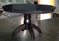 Стол обеденный раскладной деревянный буковый Престиж темный орех