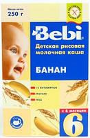 Молочная каша Bebi рисовая с бананом, 250 г