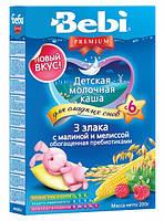 Молочная каша Bebi Premium 3 злака с малиной и мелиссой, 200 г