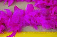 Боа перьевое на метраж
