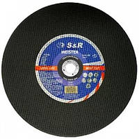 Круг отрезной по металлу S&R Meister A 30 S BF 230x2,0x22,2 (упаковка - 25штук)