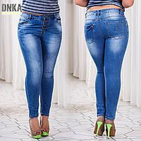 Женские модные джинсы БАТАЛ