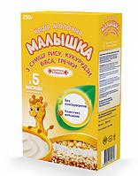 Сухая молочная каша Малышка из риса, кукурузы, овса, гречки , 250 г