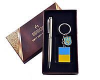 Подарочный набор ручка/брелок с флагом и гербом Украины