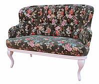 Классический двухместный диван