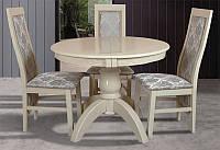 Стол обеденный раскладной деревянный буковый Престиж слоновая кость