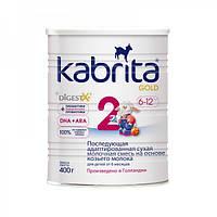 Сухая молочная смесь на козьем молоке Kabrita 2 Gold, 400 г