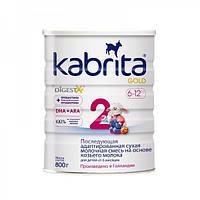 Сухая молочная смесь на козьем молоке Kabrita 2 Gold, 800 г
