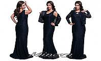 Комплект вечерний  платье + гипюровая накидка