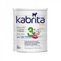 Сухая молочная смесь на козьем молоке Kabrita 3 Gold, 400 г