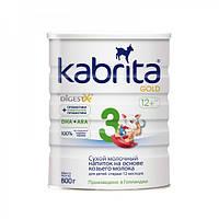 Сухая молочная смесь на козьем молоке Kabrita 3 Gold, 800 г