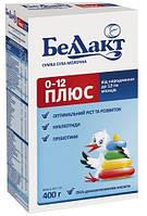 Сухая молочная смесь Беллакт Плюс, 400 г