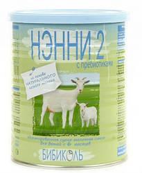 Сухая молочная смесь Нэнни 2 с пребиотиками, 800 г