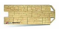 """Фасадные декоративные панели """"Каньон"""". (Альта Профиль). Монтана"""