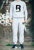 Спортивный костюм Reebok (свитшот и штаны)