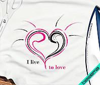 Аппликация, наклейка на ткань Сердце I live to love [7 размеров в ассортименте] 2.3, Печатная, 3