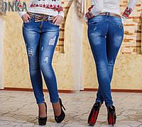 Женские джинсы отл.качество!(бойфренд)