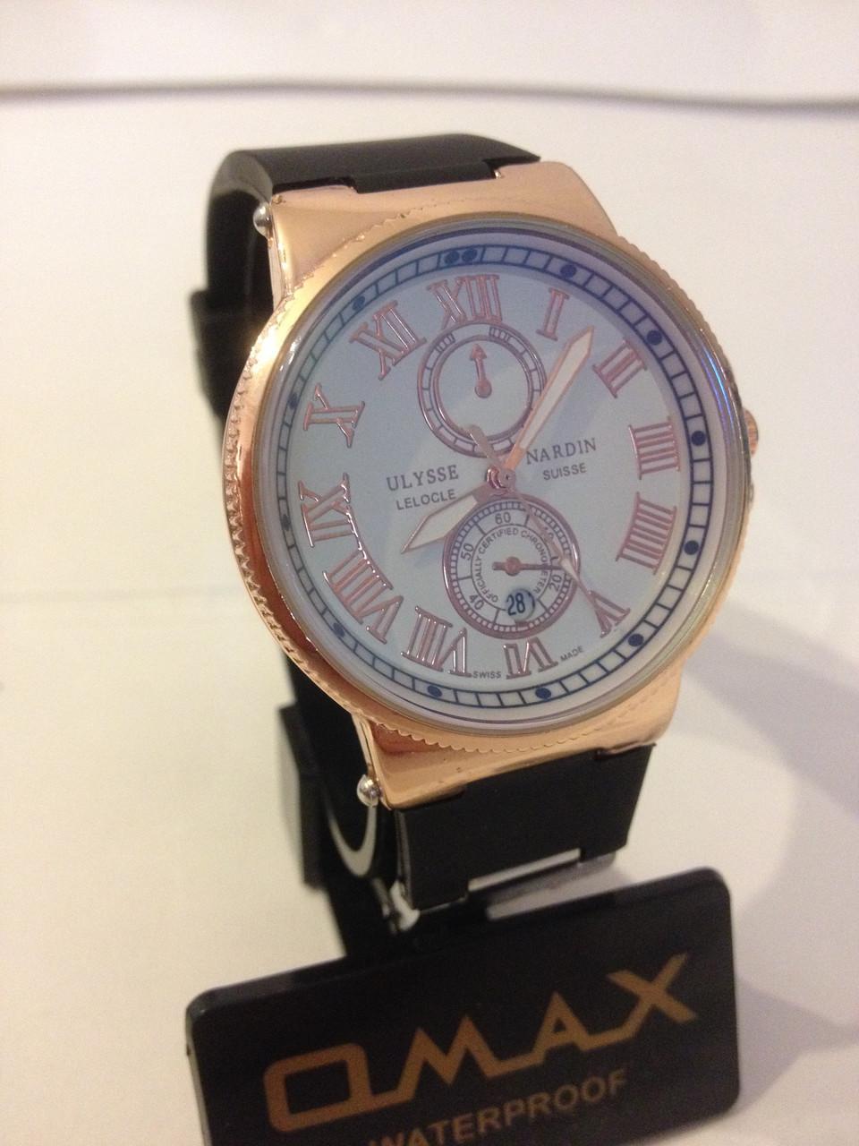 Часы Ulysse Nardin копия