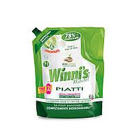 Winni's Piatti Lime 1000 мл оптом от 8 шт