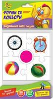 Развивающия мини игра Vladi Toys Формы и цвета (укр.) ( VT1110-03)