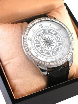 Часы с знаками зодиака, фото 2